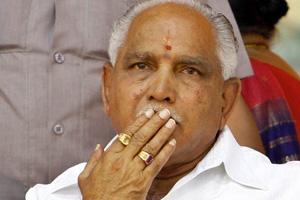 Karnataka CM Yeddyurappa Audio Tape Leaked