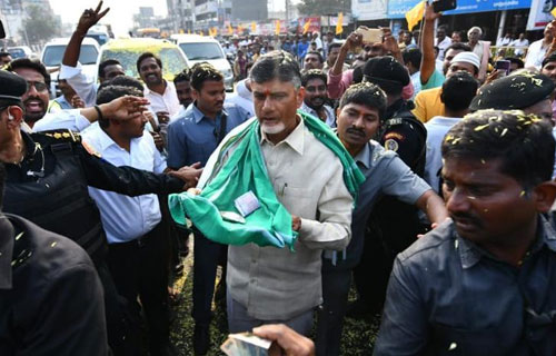 Begging can't stop Capital shifting Naidu!