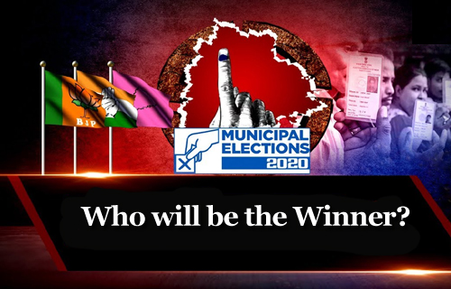 Telangana Municipal results 2020