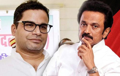 DMK hires Prashant Kishor, a bold move?