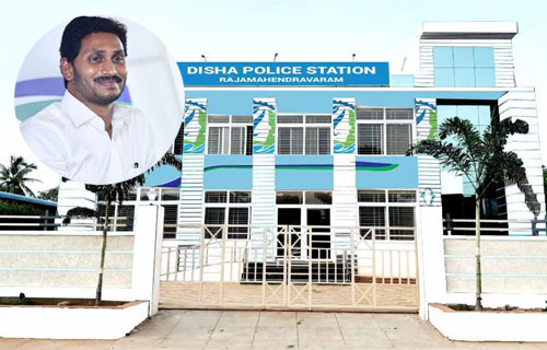 Jagan launches First Disha Police Station in AP
