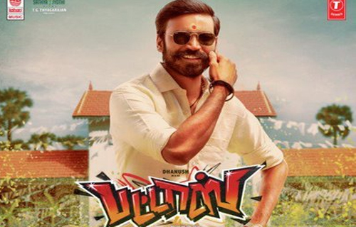 Dhanush's Pattas release date fixed!