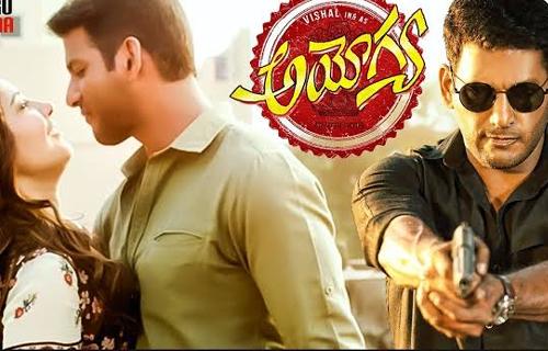 Watch Ayogya Latest Telugu Full Movie   Vishal   Raashi Khanna