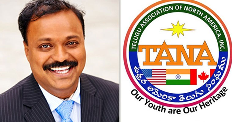 Vemana Satish, Youngest President of TANA